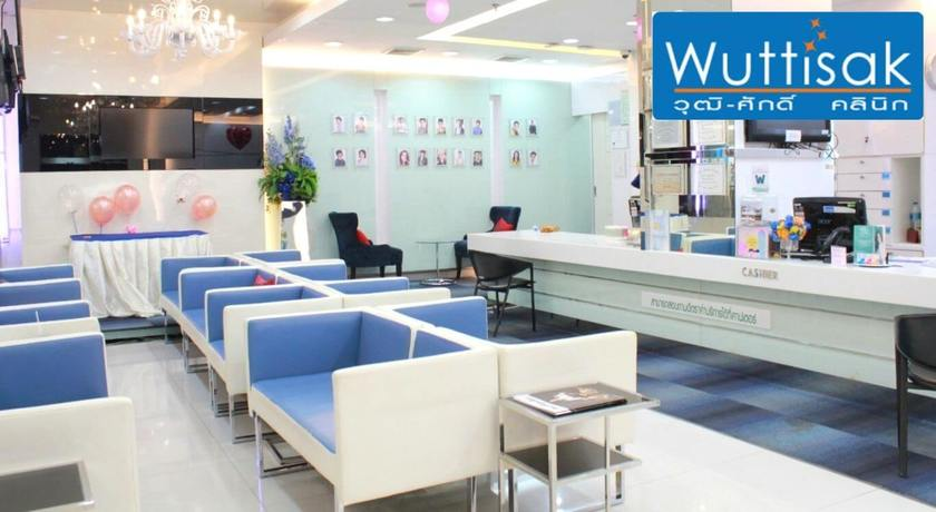 Wuttisak clinic %287%29