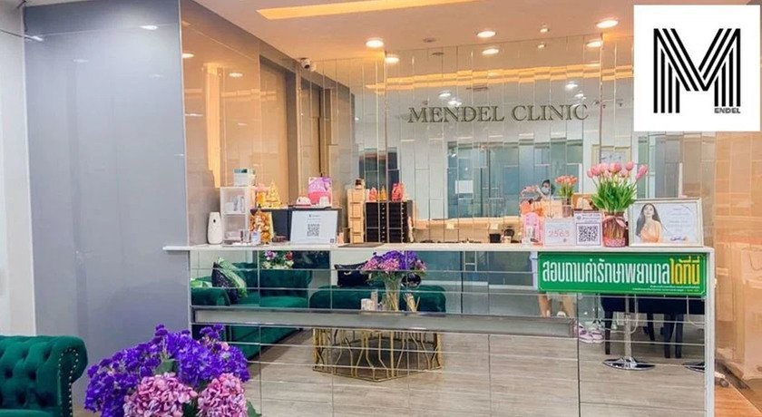 Coupon shop cover14   mendel clinic