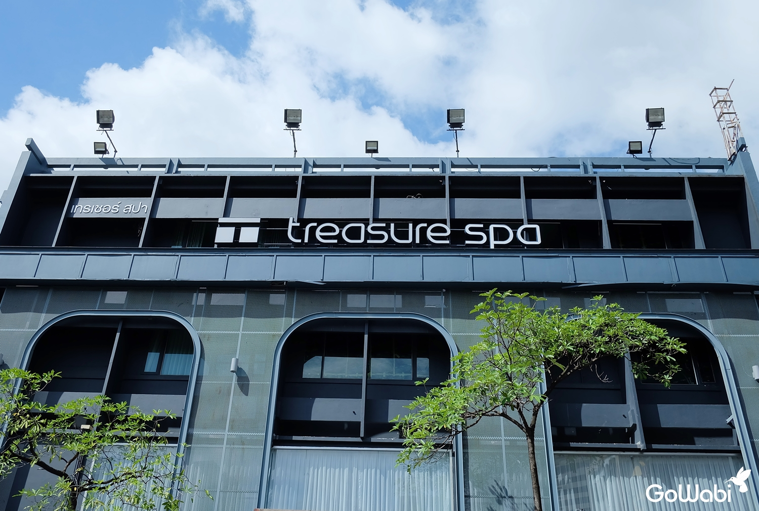 treasure spa