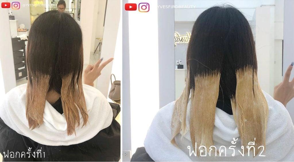 review hashtag hair & nail studio
