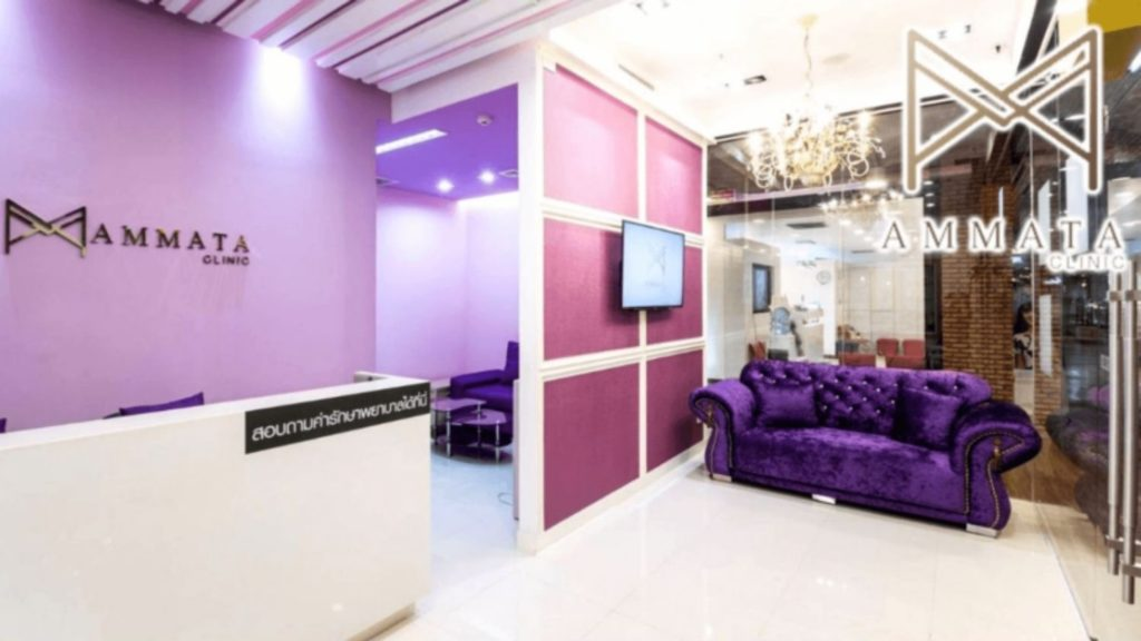 review ammata clinic