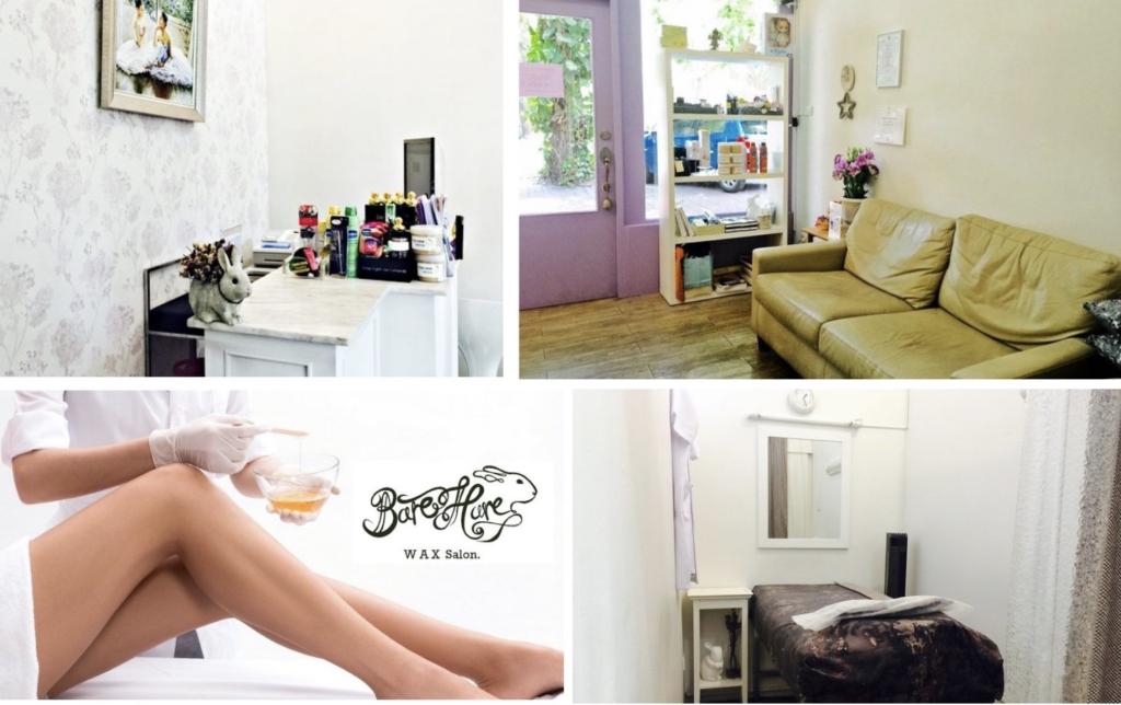 ร้านแว็กซ์ขน ใกล้ MRT - barehare eyebrow & wax salon