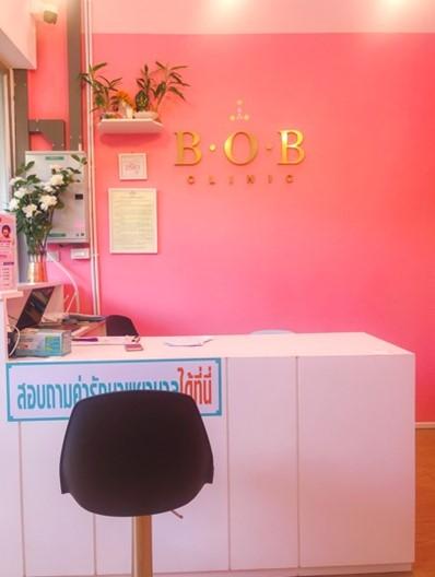 B.O.B Clinic - [REVIEW] โบท็อกซ์ แฟต แถมกู้ใต้ตา สวยครบ จบทีเดียว !