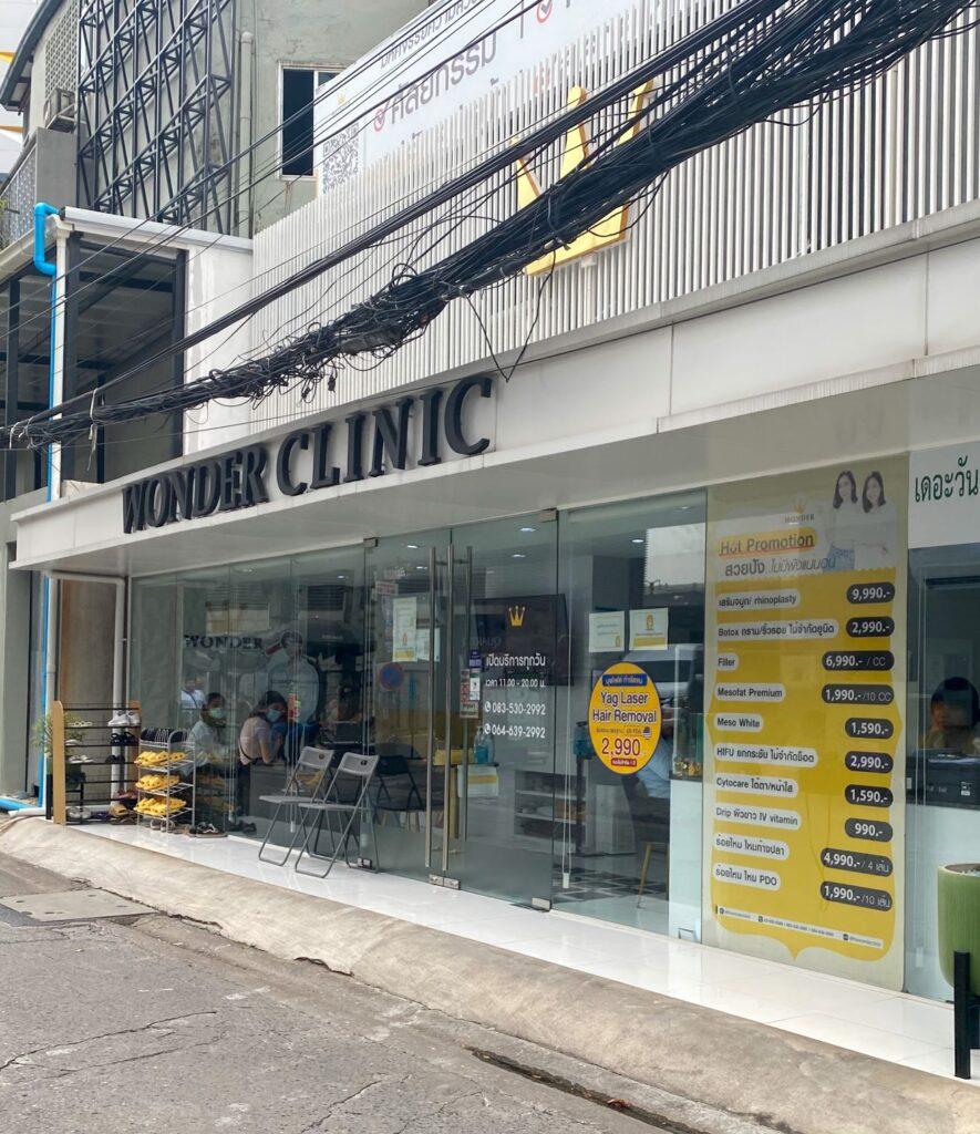 Wonder Clinic - [REVIEW] Hifu ยกกระชับหน้า อีกหนึ่งทางเลือกสำหรับสาวๆกลัวเข็ม