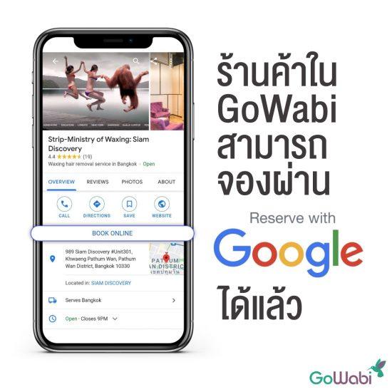 Reserve-with-Google-x-GoWabi-5