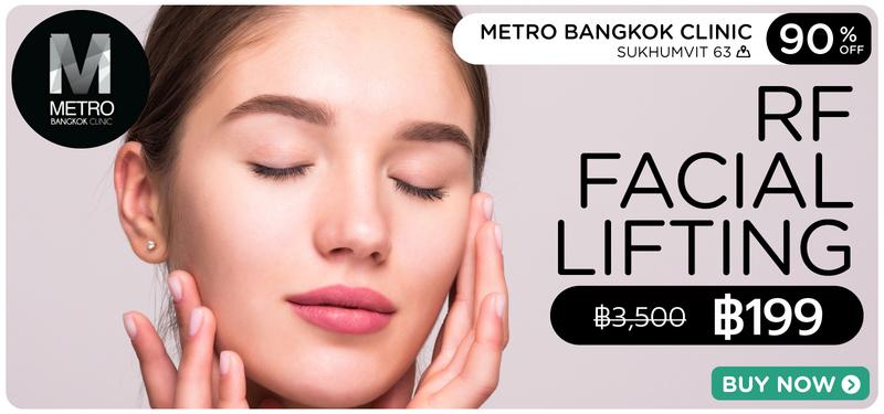3 mb metro bangkok clinic