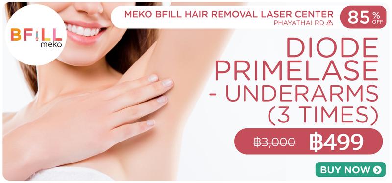 4 mb meko bfill hair removal laser center