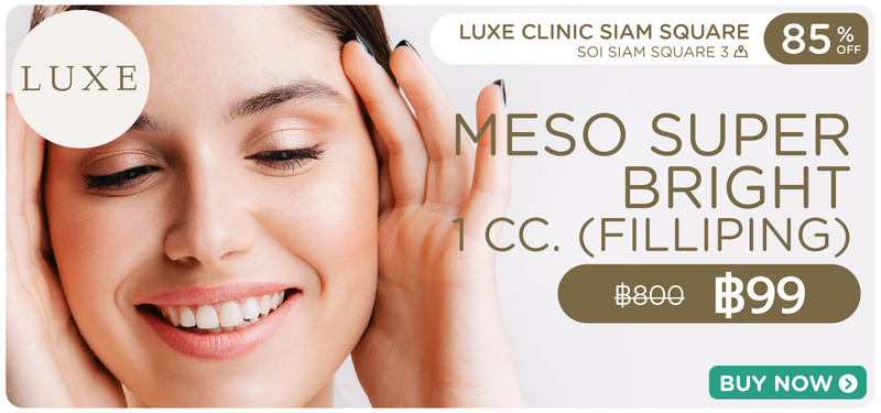 5 mb luxe clinic siam square
