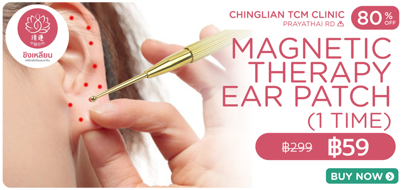 10 mb chinglian tcm clinic