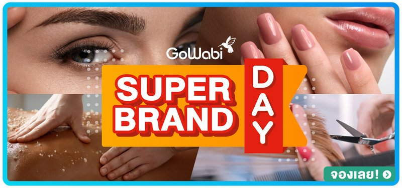 1 mb super brand day %28main%29 %281%29