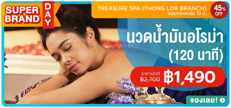 6 mb treasure spa %28thong lor branch%29