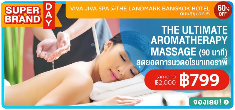 7 mb viva jiva spa  the landmark bangkok hotel