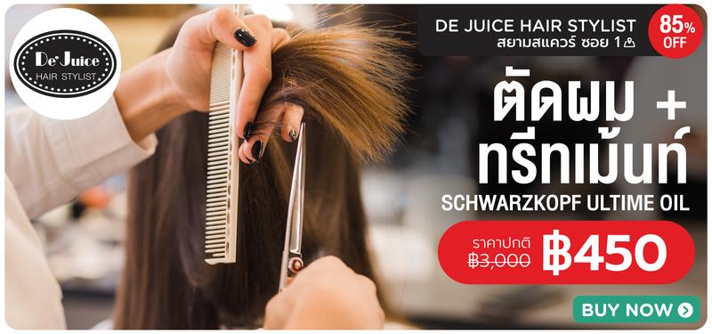 12 mb de juice hair stylist