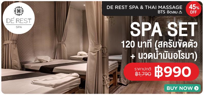 13 mb de rest spa   thai massage