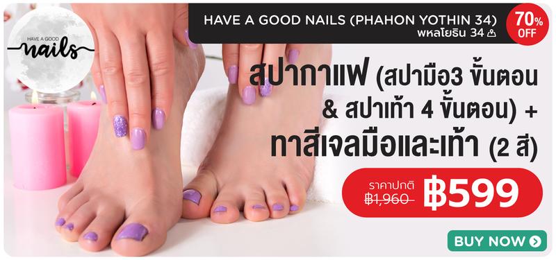 15 mb have a good nails %28phahon yothin 34%29