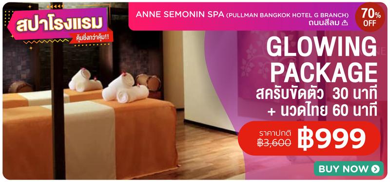 6 mb anne semonin spa %28pullman bangkok hotel g branch%29