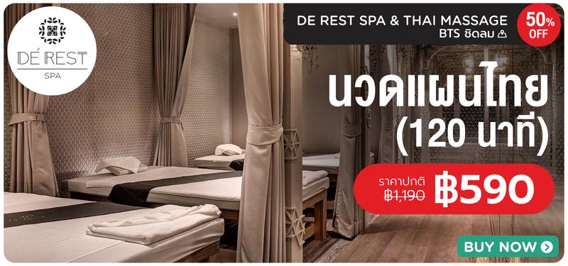 10 mb de rest spa   thai massage