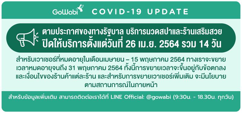 Covid 19 update mb