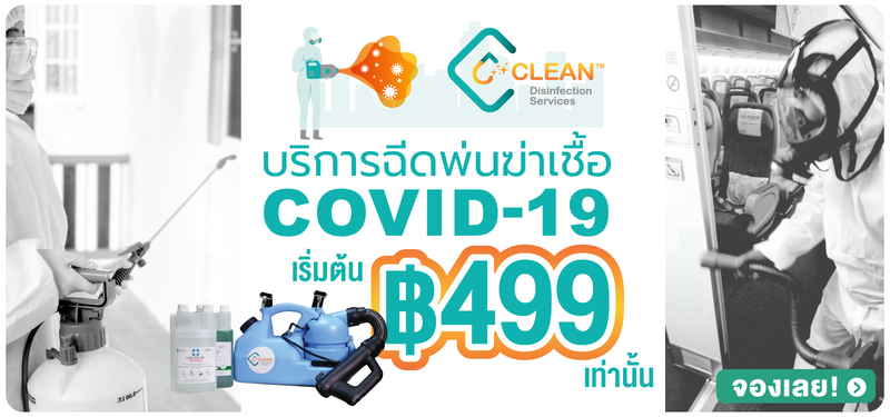 3 mb gowabi covid 19 disinfection by c clean