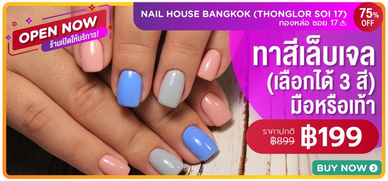 4 mb nail house bangkok %28thonglor soi 17%29