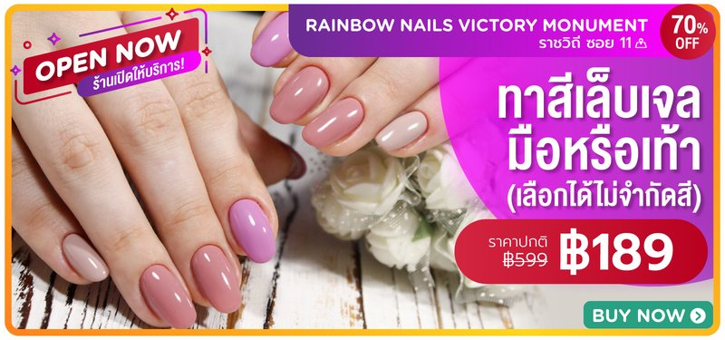 5 mb rainbow nails victory monument