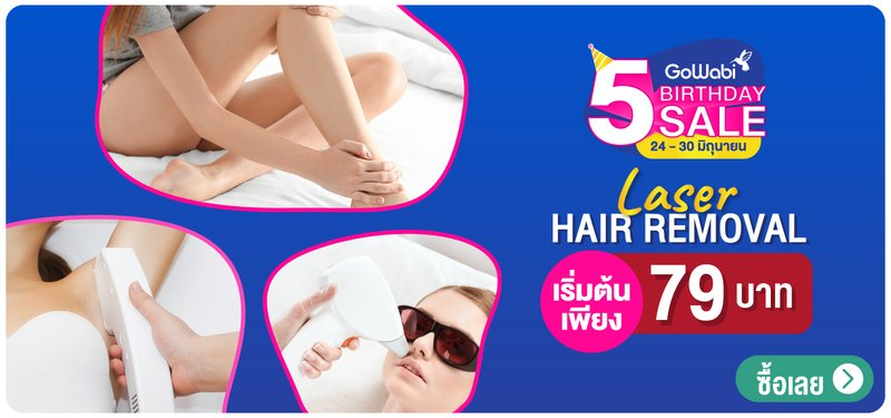 3 mb laser hair removal from %e0%b8%bf79