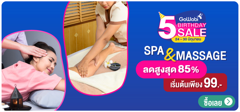 2 mb spa   massage up to 85  off from %e0%b8%bf99