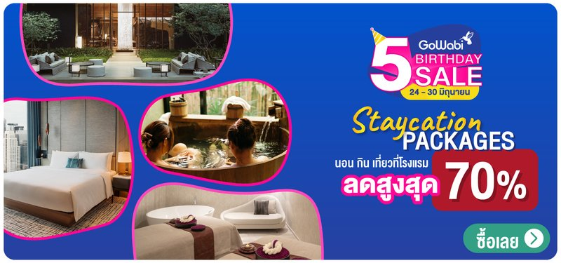4 mb staycation packages up to 70  off