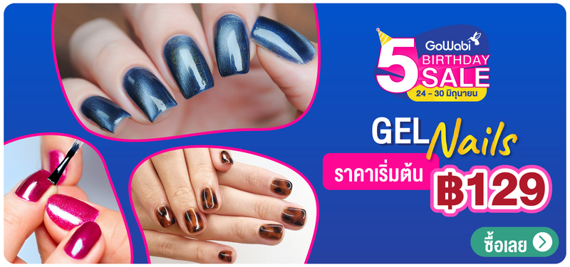 5 mb gel nails from %e0%b8%bf129