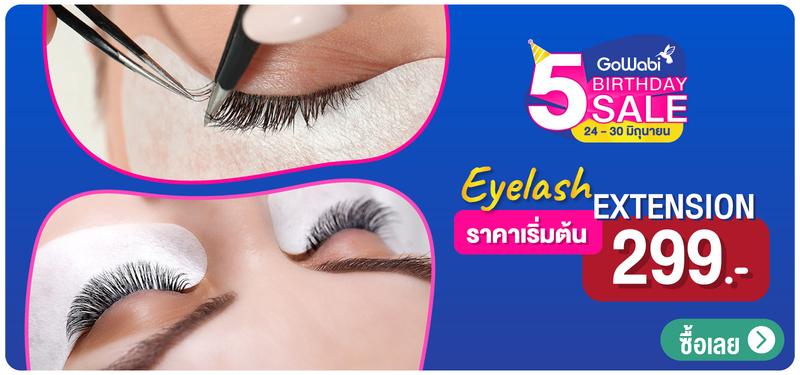6 mb eyelash extension from %e0%b8%bf299