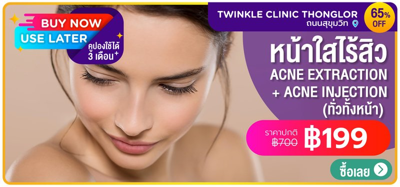 9 mb twinkle clinic thonglor