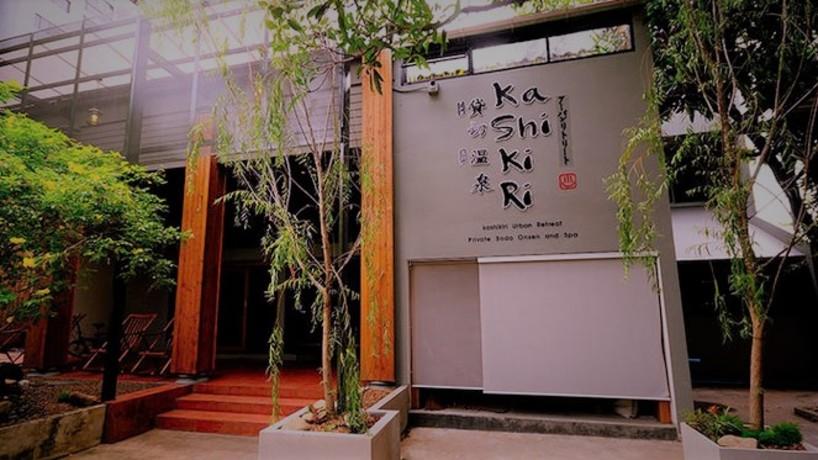 Kashikiri soda onsen 2