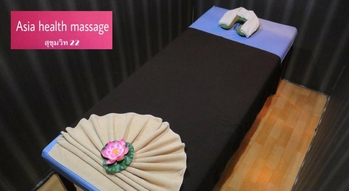 Asia health massage