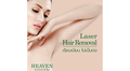 Heaven aesthetics clinic 3
