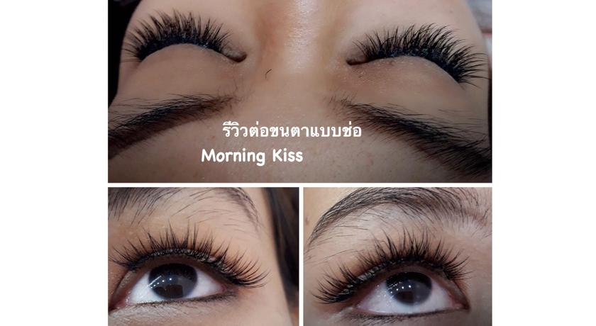 Morning kiss1