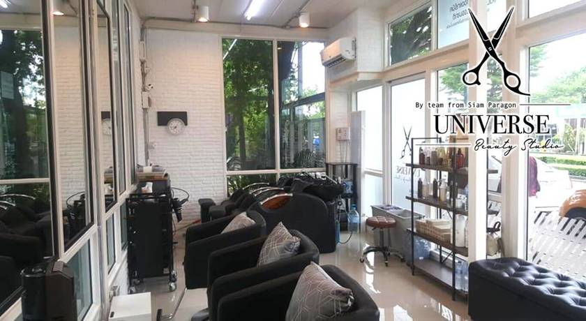 Universe beauty studio %281%29