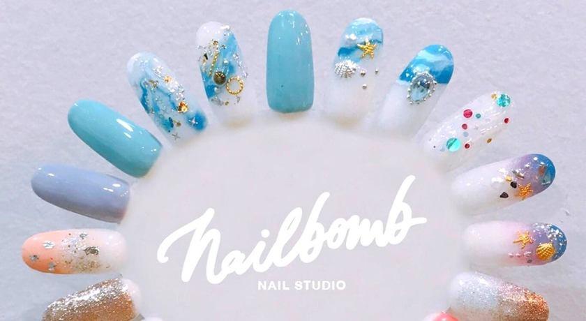 Nail bomb %284%29