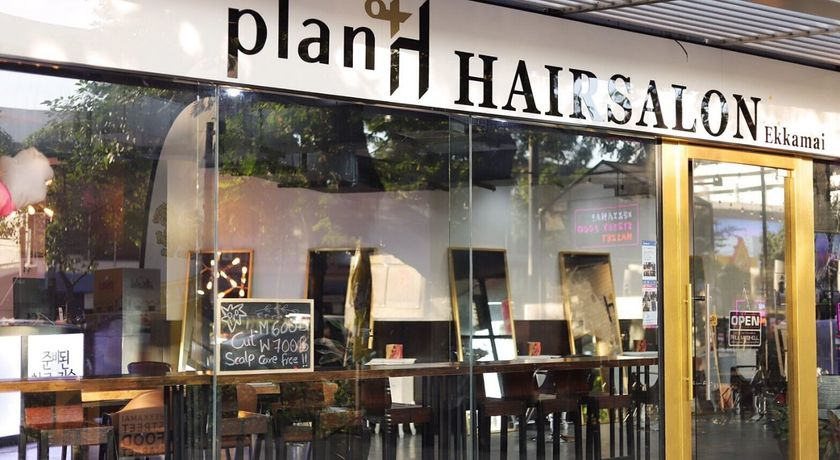 Plan h hairsalon %283%29