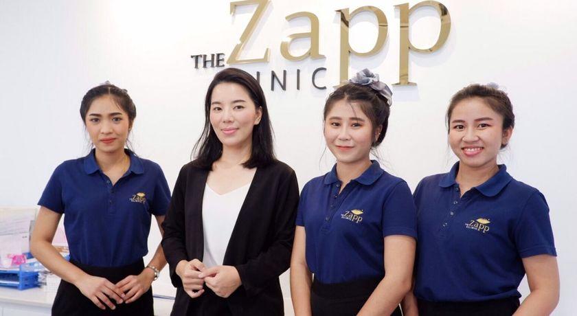 The zapp clinic  %285%29