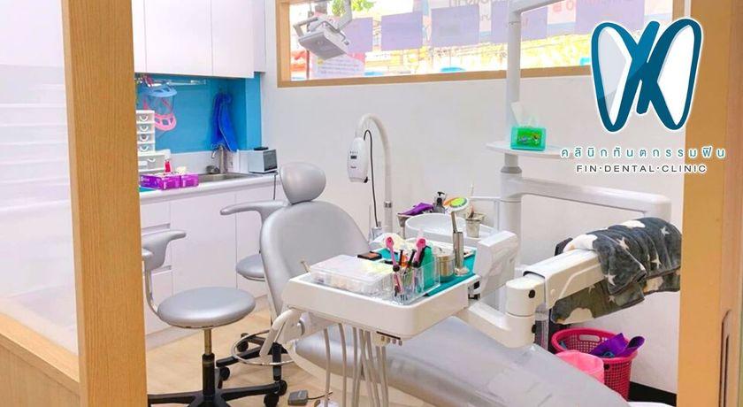 Fin dental clinic