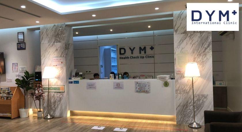 Dymclinic